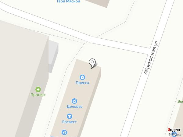 Киоск печатной продукции на карте Сочи