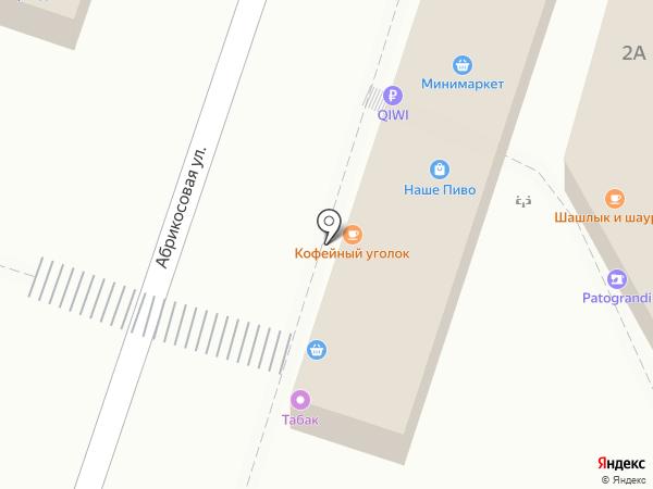 Матрешка на карте Сочи