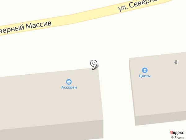 Мини-пекарня на карте Батайска
