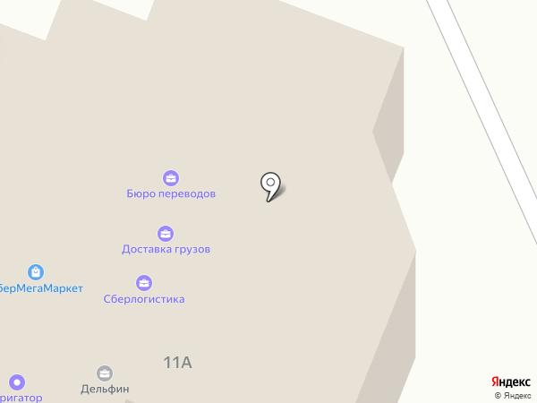 Терминал, Юго-Западный банк Сбербанка России на карте Ростова-на-Дону