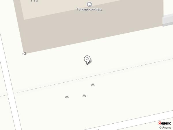 Батайский городской суд на карте Батайска