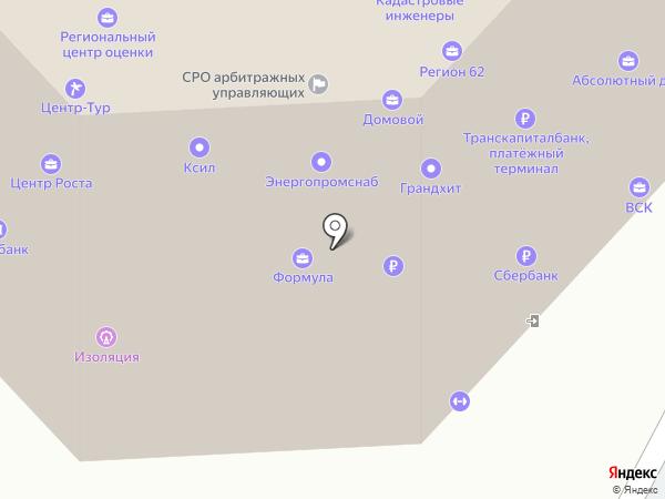 Банкомат, Межтопэнергобанк, ПАО на карте Рязани