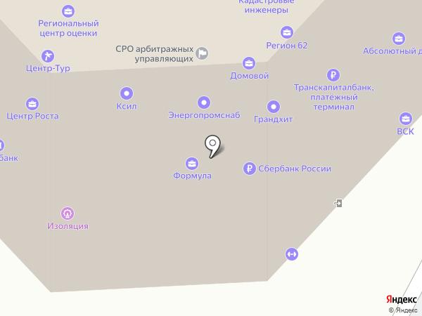 Ниармедик на карте Рязани