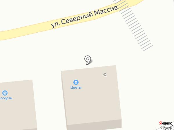 Магазин овощей и фруктов на карте Батайска