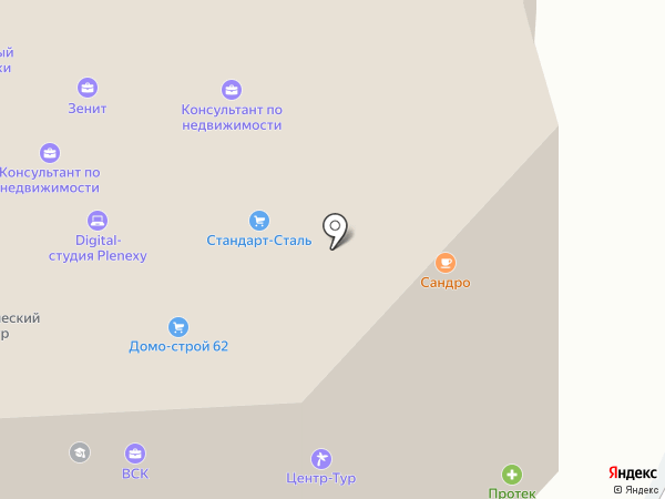 Сандро на карте Рязани