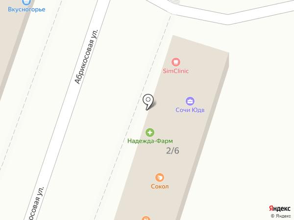 Конфетный рай на карте Сочи