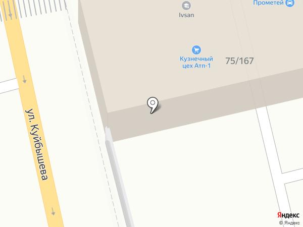 Спецавтотехника на карте Батайска