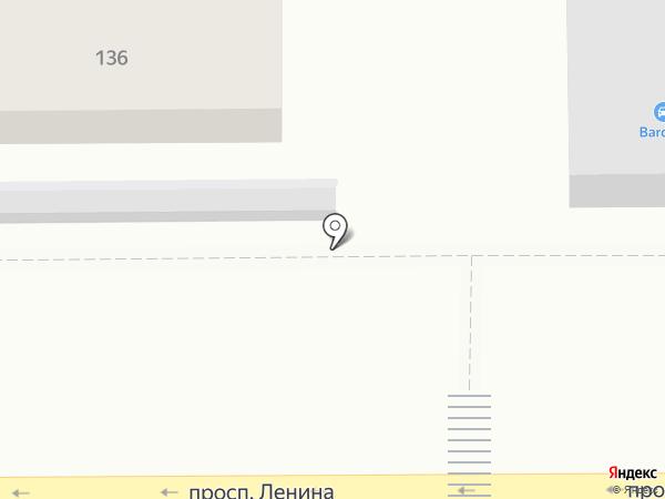 Точка А на карте Ростова-на-Дону