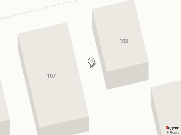 Магазин по продаже овощей и фруктов на карте Батайска