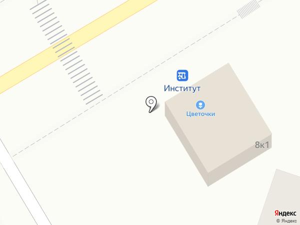 Авто Суши Саюри на карте Сочи