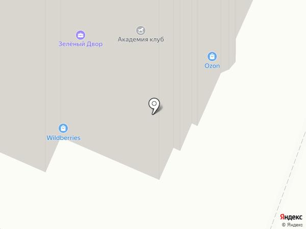 Черная жемчужина на карте Сочи