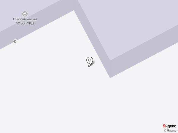Прогимназия №63 на карте Батайска
