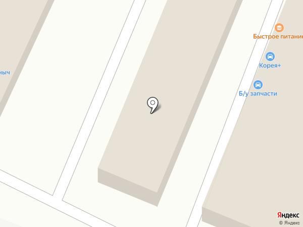 Ремонтная фирма на карте Сочи