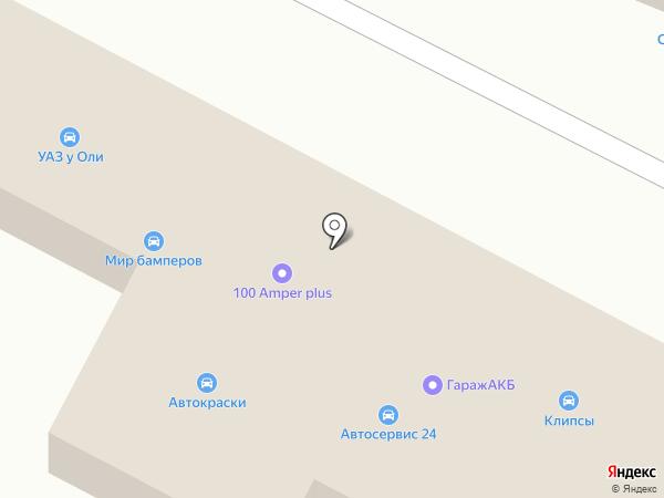 ПланетаАвто на карте Сочи
