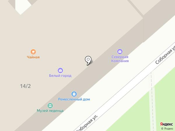 Музей стрельца на карте Рязани