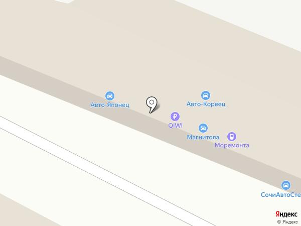 СочиАвтоСтекло на карте Сочи