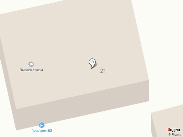 Алладин на карте Рязани