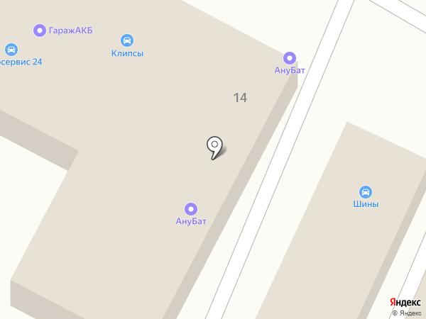 Магазин ветровиков для иномарок на карте Сочи