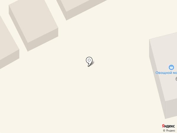 Пенный Эль на карте Батайска