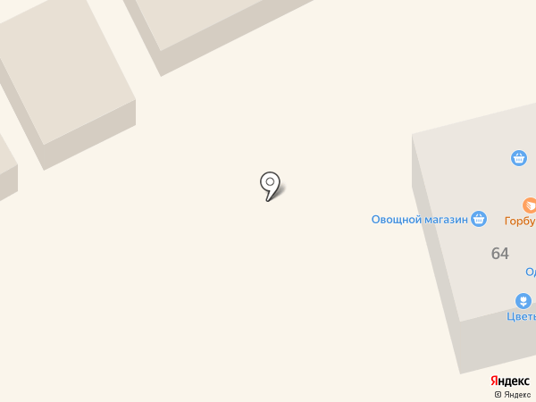 Сушитория на карте Батайска
