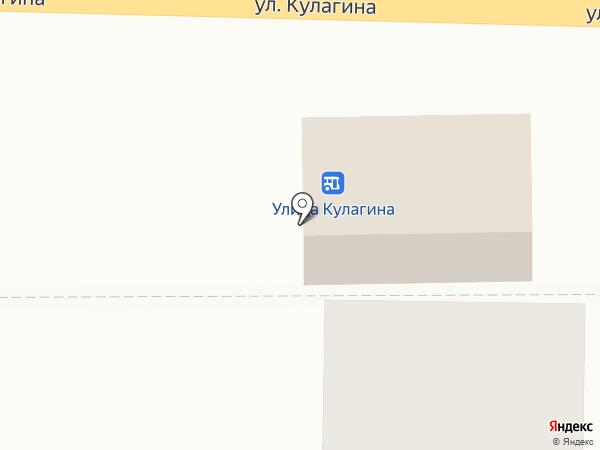 Шашлычная на карте Батайска