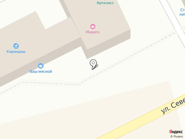 Карандаш на карте Батайска