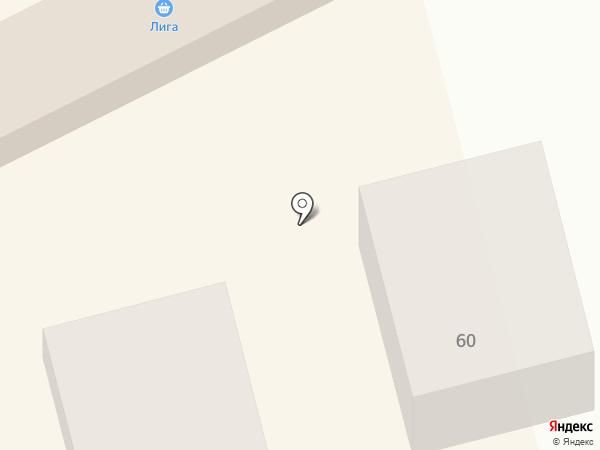 ГелАрт на карте Батайска