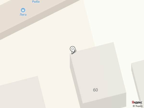 Магазин детской одежды на карте Батайска