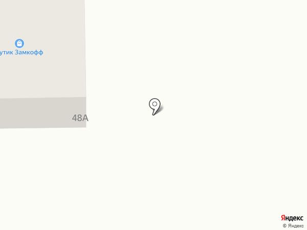 Строй ваш Дом на карте Батайска