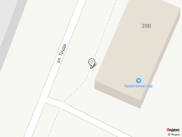 Кровтехмастер на карте Сочи
