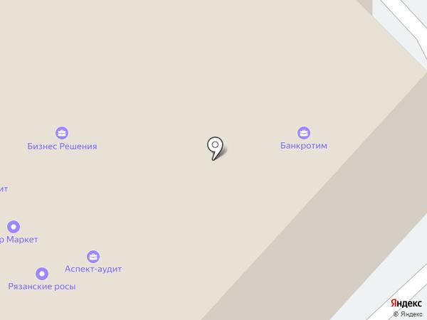 Адвокатский кабинет Нагайцева Д.Г. на карте Рязани