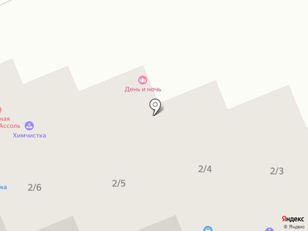 Ателье на карте Батайска