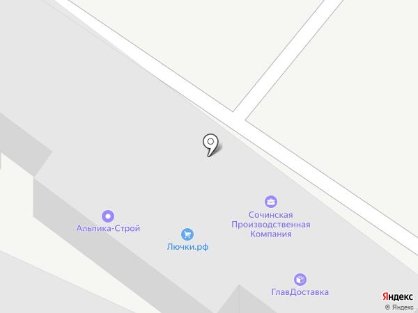 СтройЦентр на карте Сочи