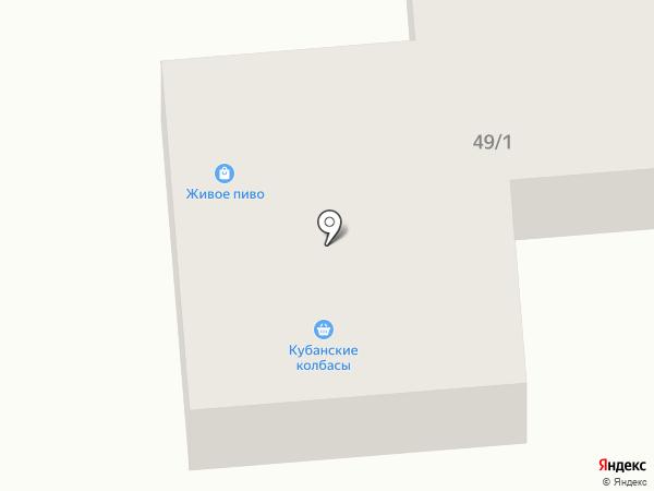 Дареия на карте Сочи