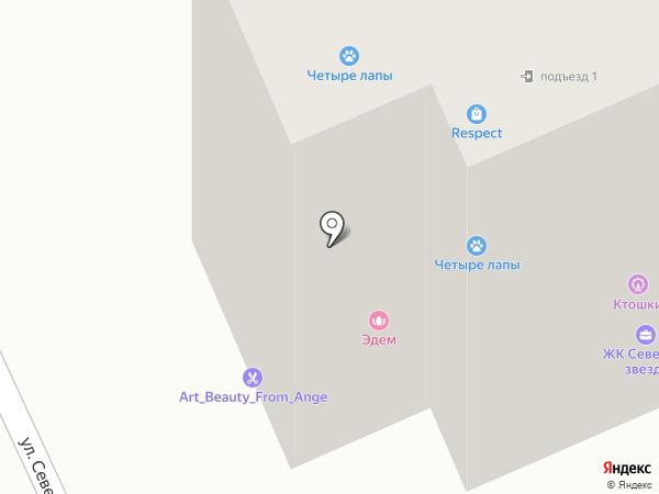ШИКолад на карте Батайска