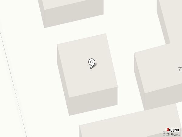 Дом Плитки на карте Батайска