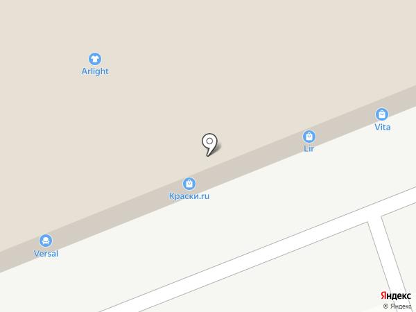 Салон Кухни на карте Ростова-на-Дону