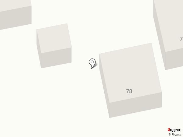 Фитнес Элита на карте Батайска