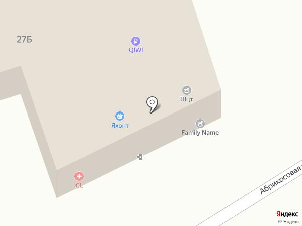 Клиника 123 на карте Сочи