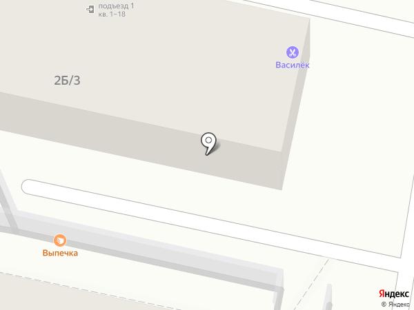 Служба доставки на карте Сочи