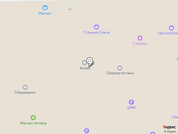 Банкомат, АКБ МОСОБЛБАНК на карте Батайска