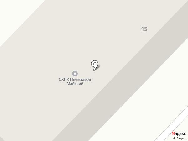 Племзавод Майский на карте Майского