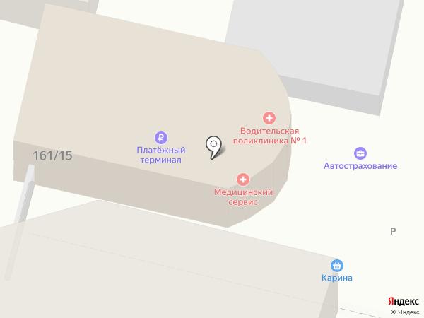 Автоэкспертиза на карте Сочи