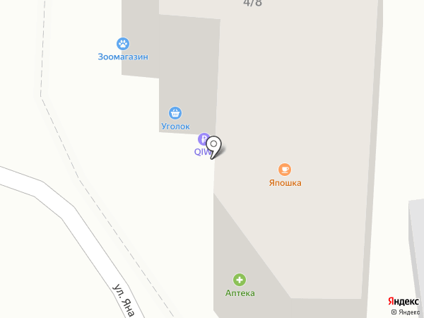 POBEDA на карте Сочи