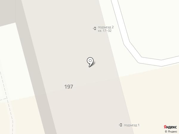 Стоматологическая поликлиника на карте Батайска