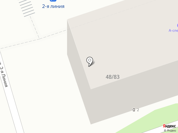 АРХИТЕК на карте Ростова-на-Дону