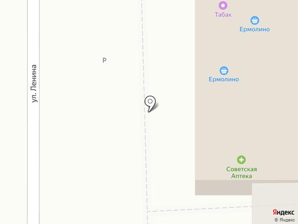 Comepay на карте Батайска