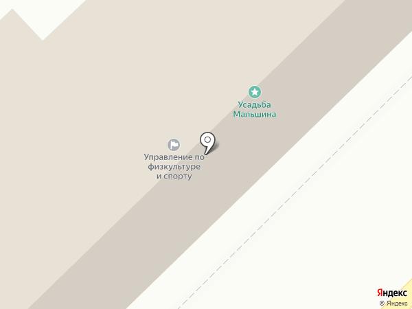 Отдел по работе с общественными проектами и развитию самоуправления на карте Рязани