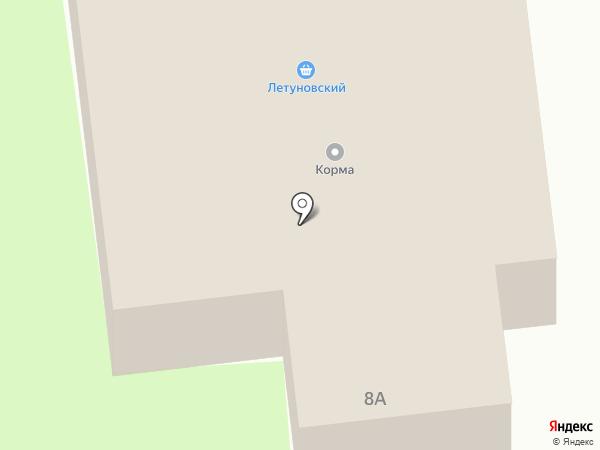 Трофей48 на карте Липецка