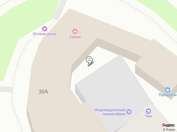 Швейное ателье на карте Сочи